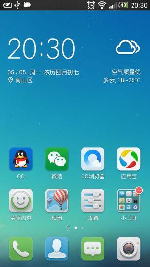 動漫萌時鐘鬧鐘.各類套件.動態桌布.遊戲GAME Android 安卓手機APK