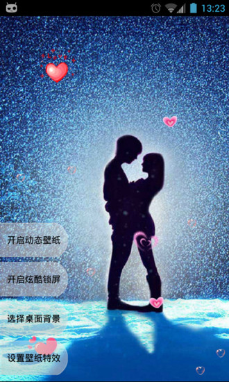 恋爱情侣动态壁纸