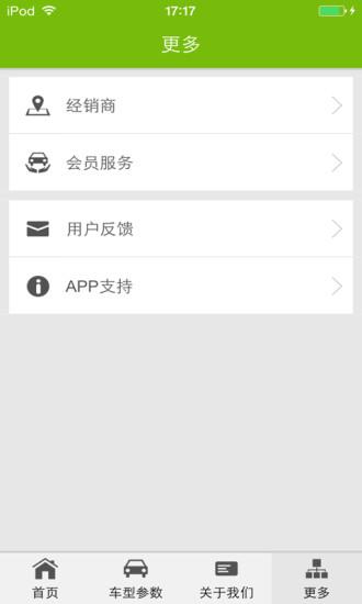 天泰汽车 玩書籍App免費 玩APPs