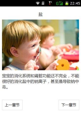 無敵飛行棋 - Android 應用中心 - Android 台灣中文網