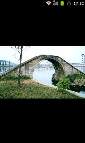 古桥的壁纸