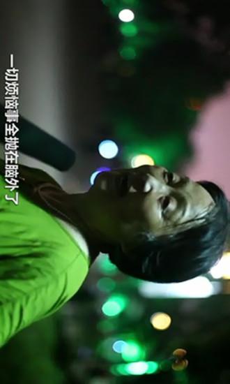 江湖大妈广场舞|玩媒體與影片App免費|玩APPs