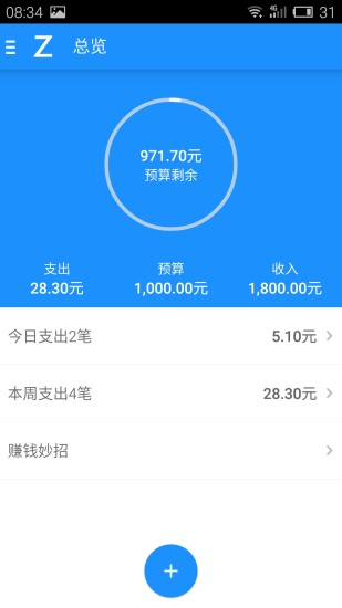 Top 10 apps (iPhone/Android) for Studying Chinese : Manya ...