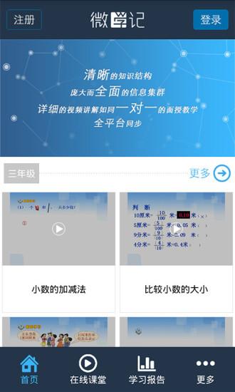 UNICEF Baby Friendly Hospital Initiative Hong Kong Association | Baby Friendly Hospital Initiative (