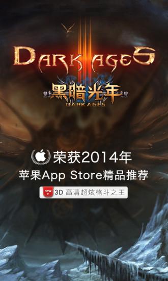 「蝙蝠侠之黑暗骑士崛起」安卓版免费下载- 豌豆荚
