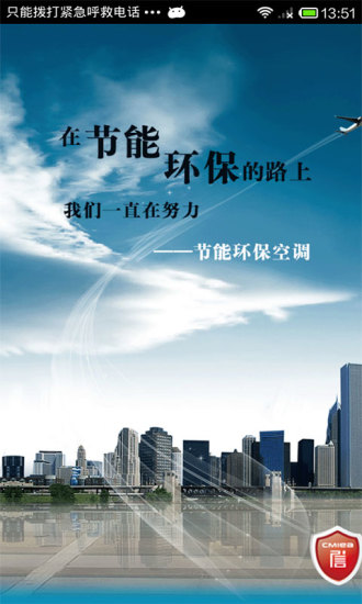 中国节能空调网