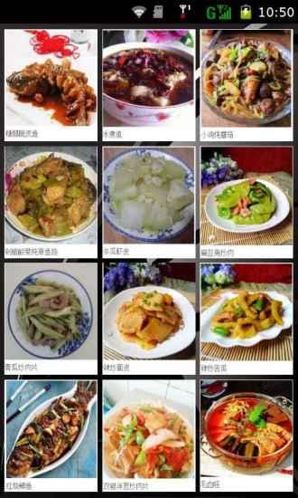 营养家常菜食谱