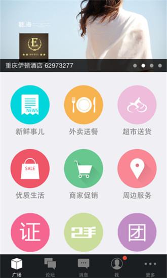 App Design Served :: Gallery