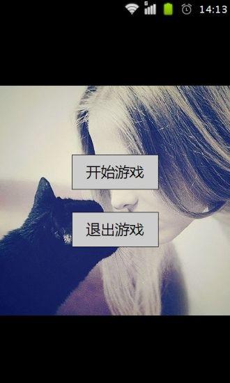 人与猫主题拼图