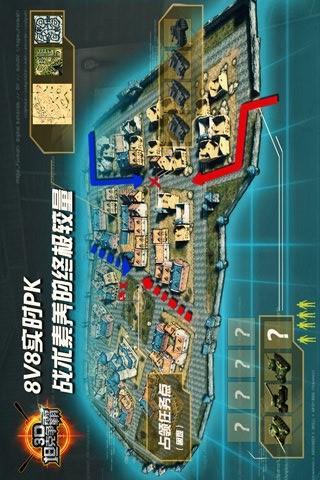 3D坦克争霸|玩網游RPGApp免費|玩APPs