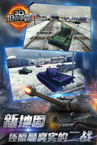 Call of Duty Heroes APK + Mod + DATA v2.0.1 Android