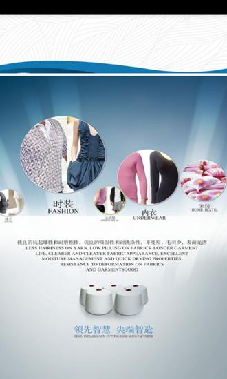 中国纺织助剂网