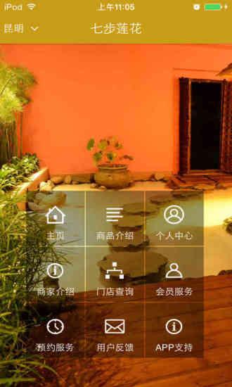 ShowMe App Emerges as Leader in iPad Digital ... - Singularity HUB