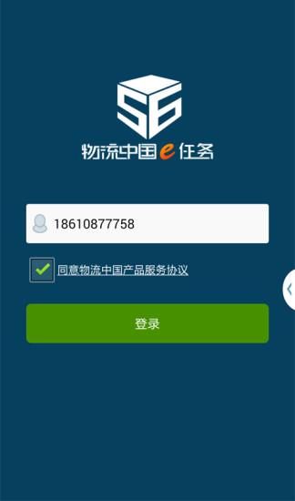 (iPhone+iTunes)快速申請日本+切換台灣APP STORE帳號(附地址 ...