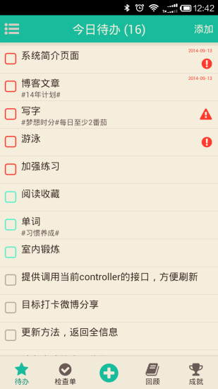Spy Phone App   Mobile Tracker