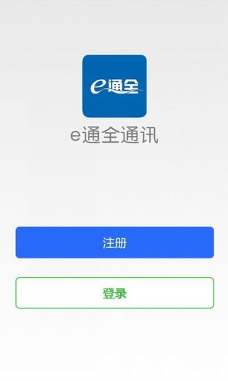 Download and view 第一金人壽 e指通 for Android | AppDownloader