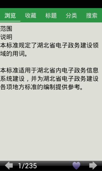 1. App Inventor 背景介紹- 高師大附中資訊社App Inventor 教學網
