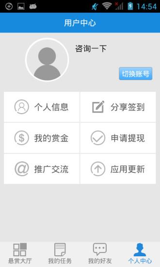 工具必備免費app推薦|我测测線上免付費app下載|3C達人阿輝的APP