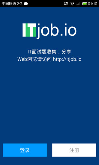 app to download paid apps for free on windows phon 分享app to ...