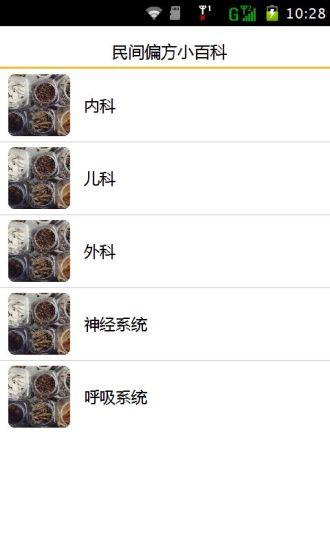 Hanyu Shuiping Kaoshi - Wikipedia, the free encyclopedia
