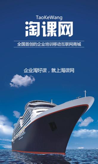 九州自駕遊行程 - 出埠旅行 - 親子王國