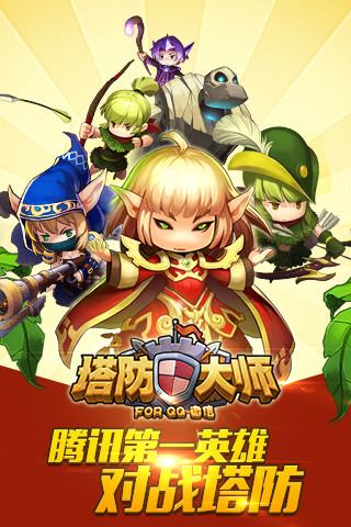 足球大師- Chain Eleven on the App Store - iTunes - Apple