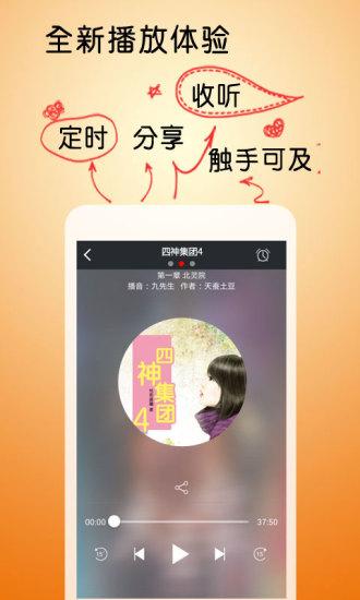 免費下載書籍APP|四神集团4家养小老婆 app開箱文|APP開箱王