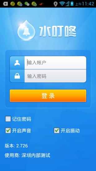 【休閒】近地轨道先锋2-癮科技App