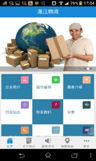 App Inventor 開發手冊: 歡迎大家分享 - yam天空部落