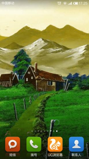 手绘风景动态壁纸