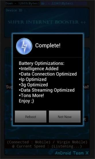 玩工具App|超级网络加速器免費|APP試玩