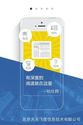 Download Translator Speak & Translate 2.5.0.2 APK File ... - APK4Fun