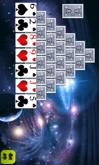 扑克占卜算命