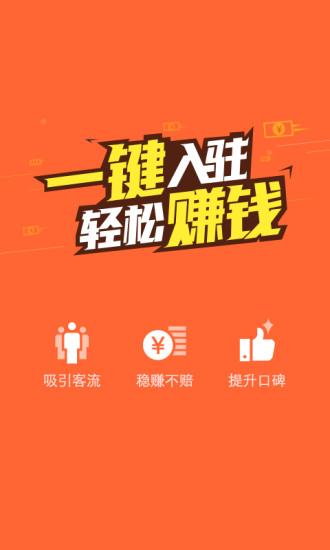 Fw: [分享] 網路情慾交友-選擇交友平台篇- 看板CATCH - 批踢踢實業坊