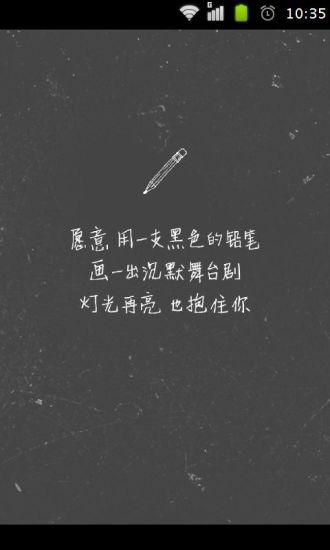 玩娛樂App|歌词壁纸免費|APP試玩