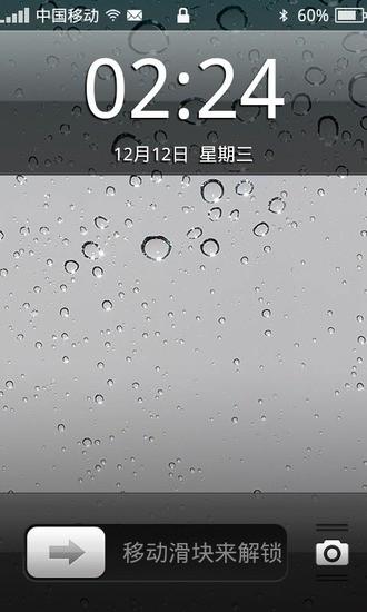 冰球对战app - 首頁