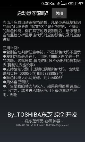 91安卓中文網_91安卓網_91手機娛樂