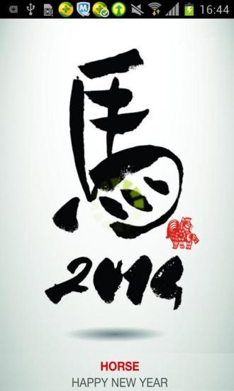新年祝福簡訊 - 熱門罐頭簡訊、優惠包- 遠傳FETnet - 簡訊集錦