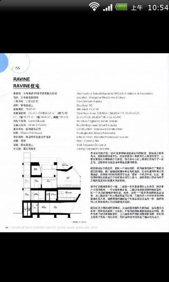 简约文艺住宅设计