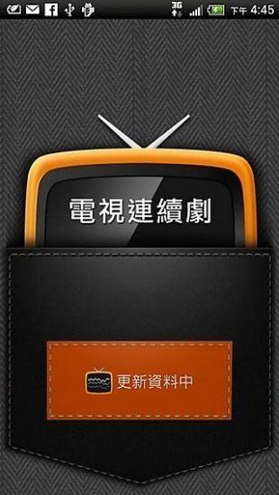 天天冲冲冲app - 首頁