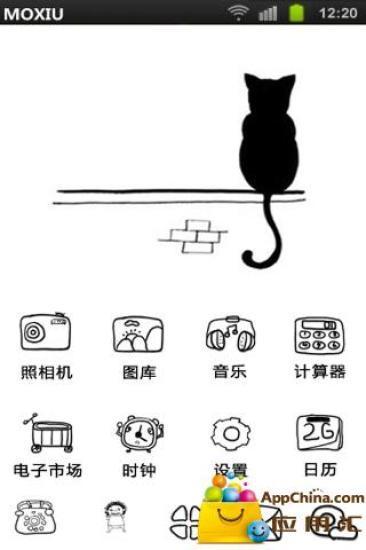 黑猫桌面主题—魔秀