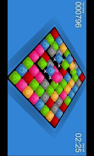 玩休閒App|3D版拖方块免費|APP試玩