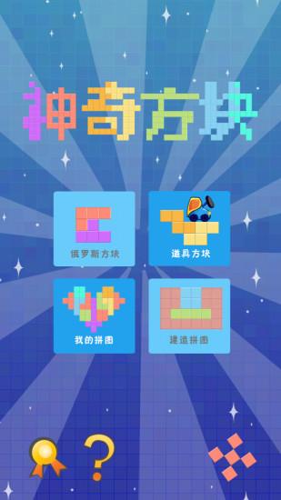 IGNITE – Create the M.App of the Future