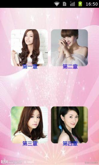 各种脸型适合的发型