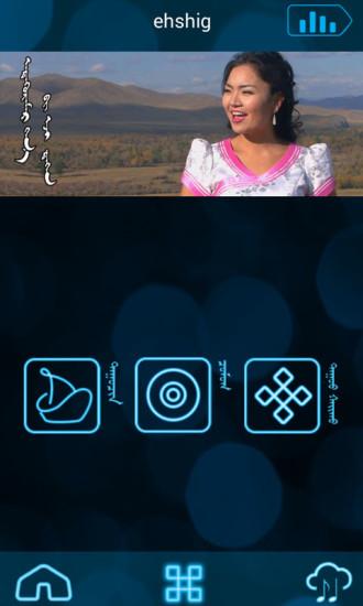 Shazam app:用聲音就能幫你找歌| T客邦- 我只推薦好東西