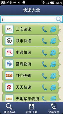icon pack 動漫 - 首頁