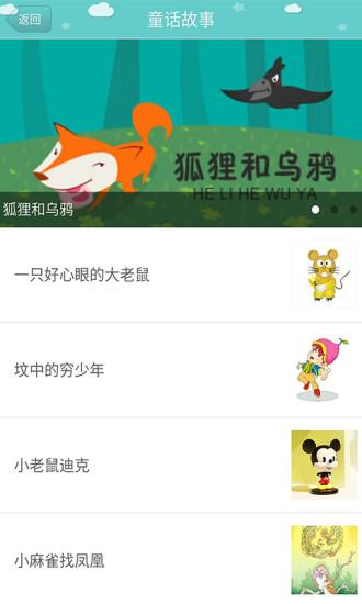 玩免費教育APP 下載儿童生活 app不用錢 硬是要APP