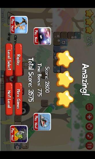 怪物红方块4最新版