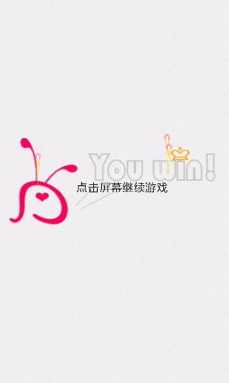 玩休閒App|记忆大王免費|APP試玩