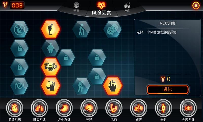 玩免費策略APP|下載生化公司中文版 app不用錢|硬是要APP